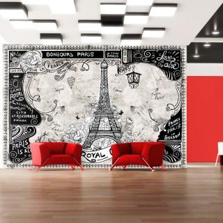 Φωτοταπετσαρία - Bonjour Paris