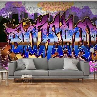 Φωτοταπετσαρία -  Colorful Mural