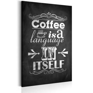 Πίνακας - Coffee Language