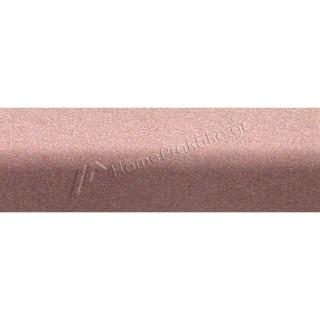 Μεταλλικά στόρια αλουμινίου 25mm - 047 μεταλιζέ