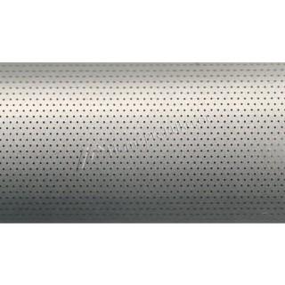 Μεταλλικά στόρια αλουμινίου 50mm - 5114