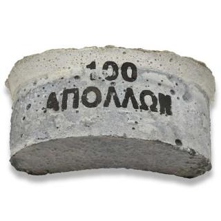 Λειαντική πέτρα Τύπου Νεφρού APOLLON ενισχυμένη Νο100