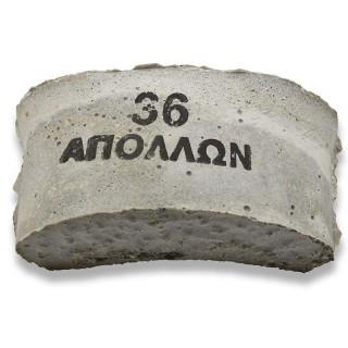 Λειαντική πέτρα Τύπου Νεφρού APOLLON ενισχυμένη Νο36