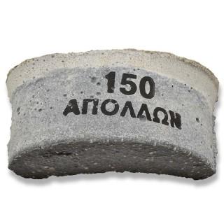 Λειαντική πέτρα Τύπου Νεφρού APOLLON ενισχυμένη Νο150