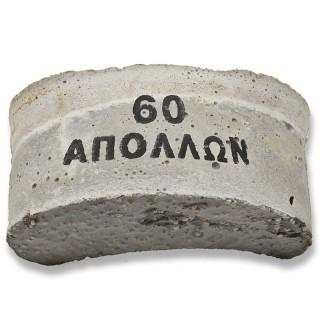 Λειαντική πέτρα Τύπου Νεφρού APOLLON ενισχυμένη Νο60