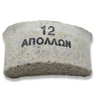 Λειαντική πέτρα Τύπου Νεφρού APOLLON ενισχυμένη Νο12