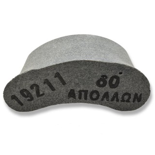 Λειαντική πέτρα Τύπου Νεφρού APOLLON Πολυεστερική Νο60