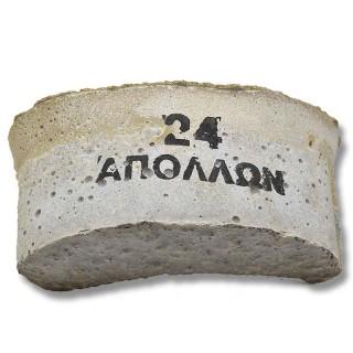 Λειαντική πέτρα Τύπου Νεφρού APOLLON ενισχυμένη Νο24