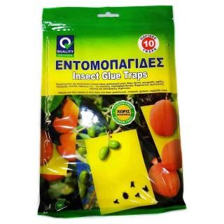 Εντομοπαγίδες - Χρωμοελκυστικές Καρτέλες Οικολογικές χωρίς Δηλητήριο Insect Glue Traps 10τεμ