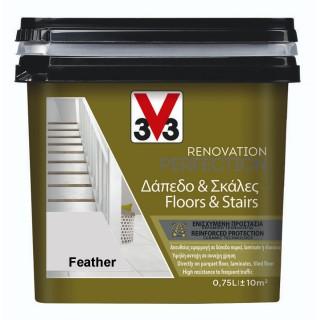 Χρώμα Νερού Ανακαίνισης Δαπέδου - Σκάλας V33 RENOVATION PERFECTION FLOORS & STAIRS 0,75LT Feather