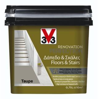 Χρώμα Νερού Ανακαίνισης Δαπέδου - Σκάλας V33 RENOVATION PERFECTION FLOORS & STAIRS 0,75LT Taupe