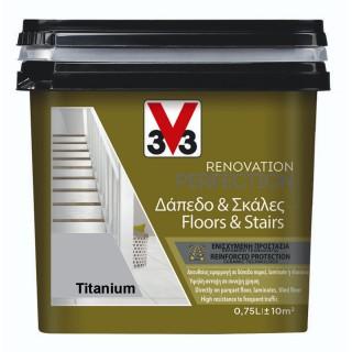 Χρώμα Νερού Ανακαίνισης Δαπέδου - Σκάλας V33 RENOVATION PERFECTION FLOORS & STAIRS 0,75LT Titanium