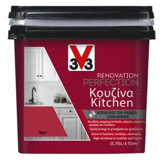 Χρώμα Νερού Ανακαίνισης Κουζίνας V33 RENOVATION PERFECTION KITCHEN 0,75LT Red