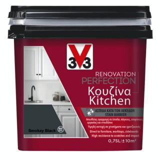 Χρώμα Νερού Ανακαίνισης Κουζίνας V33 RENOVATION PERFECTION KITCHEN 0,75LT Smokey Black