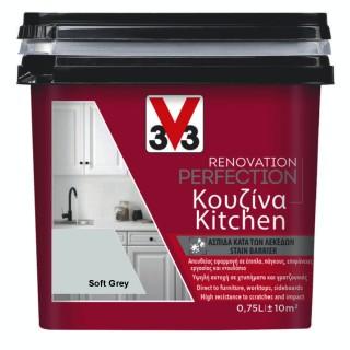 Χρώμα Νερού Ανακαίνισης Κουζίνας V33 RENOVATION PERFECTION KITCHEN 0,75LT Soft Grey