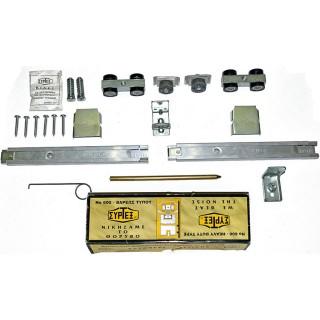 Εξαρτήματα Μηχανισμού Συρόμενων Θυρών Βαρέως τύπου Σκαμένος Συρτεξ Νο600 (χωρίς τον οδηγό αλουμινίου)