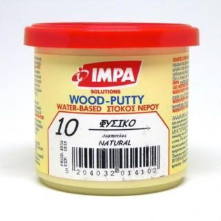 Ξυλόστοκος Νερού Νο10  Χρώμα Φυσικό για διόρθωση ελλατωματικών σημείων του ξύλου 200gr- Impa
