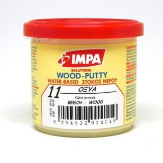 Ξυλόστοκος Νερού Νο11  Χρώμα Οξυά για διόρθωση ελλατωματικών σημείων του ξύλου 200gr- Impa