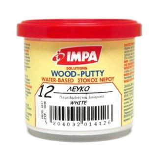 Ξυλόστοκος Νερού Νο12 Χρώμα Λευκό για διόρθωση ελλατωματικών σημείων του ξύλου 200gr- Impa
