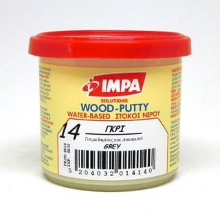 Ξυλόστοκος Νερού Νο14  Χρώμα Γκρί για διόρθωση ελλατωματικών σημείων του ξύλου 200gr- Impa