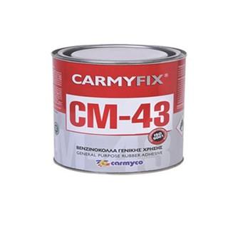 Νεοπρενική βενζινόκολλα CARMYCO CM-43 100ml