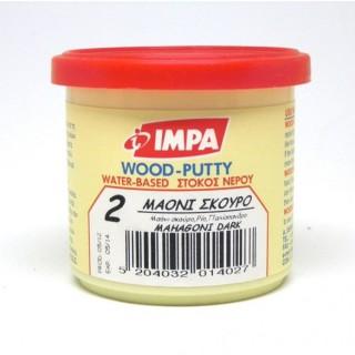 Ξυλόστοκος Νερού Νο2 Χρώμα Μαόνι Σκούρο για διόρθωση ελλατωματικών σημείων του ξύλου 200gr- Impa