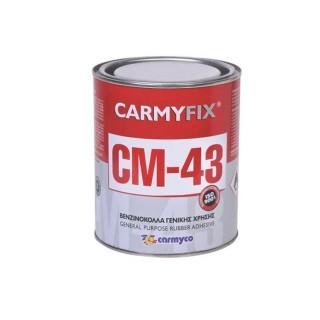 Νεοπρενική βενζινόκολλα CARMYCO CM-43 250ml