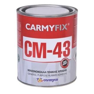 Νεοπρενική βενζινόκολλα CARMYCO CM-43