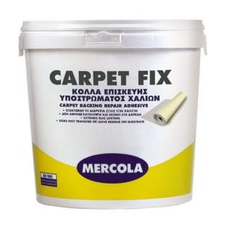 Kόλλα Επισκευής Υποστρώματος Χαλιών Carpet fix 1Kg