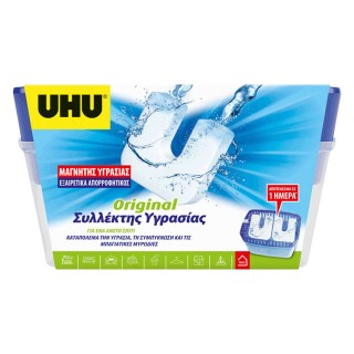 Συλλέκτης Υγρασίας MOISTURE ABSORBER ORIGINAL UHU Λευκό με ουδέτερο άρωμα 900 Gr 35146
