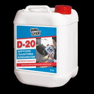 Πρόσμικτο ακρυλικό γαλάκτωμα κονιαμάτων D-20 1lt DuroStick
