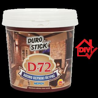 Άοσμο βερνίκι πέτρας νερού D-72 750ML Durostick