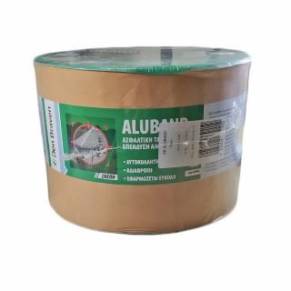 Ασφαλτική Ταινία Μπεζ με Επένδυση Αλουμινίου ZWALUW ALUBAND 10cm x 10m 210425