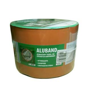 Ασφαλτική Ταινία Τερακότα με Επένδυση Αλουμινίου ZWALUW ALUBAND 10cm x 10m 220425