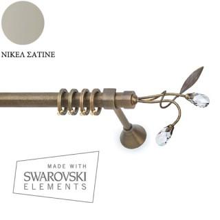 Μεταλλικό Κουρτινόξυλο Ανάρτηση Φ25 Amygdalo Νίκελ Σατινέ με Κρύσταλλο Swarovski