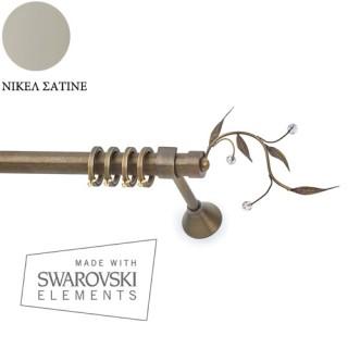 Μεταλλικό Κουρτινόξυλο Ανάρτηση Φ25 Elia Νίκελ Σατινέ με Κρύσταλλο Swarovski