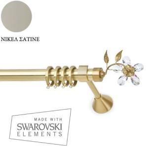 Μεταλλικό Κουρτινόξυλο Ανάρτηση Φ25 Margarita Νίκελ Σατινέ με Κρύσταλλο Swarovski