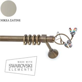 Μεταλλικό Κουρτινόξυλο Ανάρτηση Φ25 Triantafyllo Νίκελ Σατινέ με Κρύσταλλο Swarovski