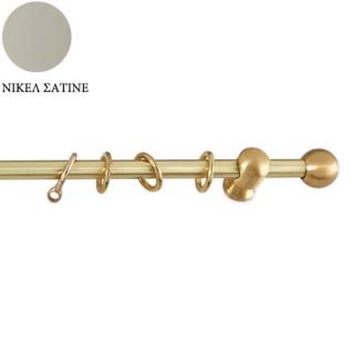 Κουρτινόξυλα Ανάρτηση Φ10 Ball Νίκελ Σατινέ