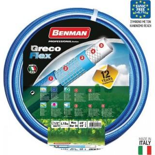 Λάστιχο Ποτίσματος Μπλέ GrecoFlex 1/2″ με επίστρωση 5 Υλικών 15m Benman 77160