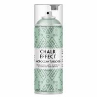 Χρώμα Κιμωλίας σε Σπρευ Chalk Effect 400ml moroccan turquoise