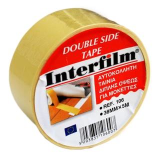 Ταινία Διπλής Όψης Πλαστική για Μοκέτες 50mm x 10m Interfilm