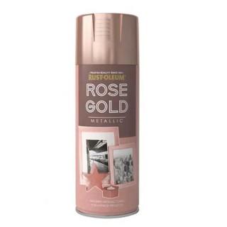Μεταλλικό Χρώμα Rose Gold Rust-Oleum 400ml