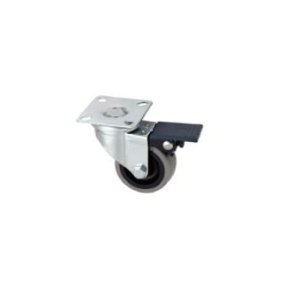 Ρόδα επίπλου G035/52mm Νίκελ Ματ