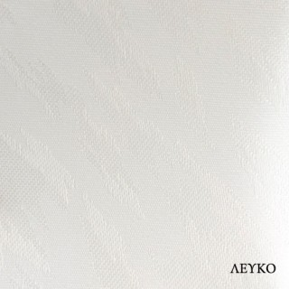 Κάθετη Περσίδα Υφασμάτινη με Πλάτος Φύλλου 12.7 cm 4300
