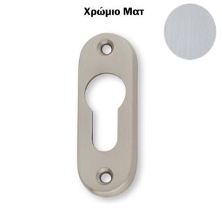 Επιστόμιο πόρτας ΖΩΓΟΜΕΤΑΛ σειρά 461 χρώμιο ματ