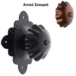 Μπούλ εξώθυρας ρουστίκ ΖΩΓΟΜΕΤΑΛ σειρά 272 αντικέ σκουριά