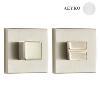 Αξεσουάρ πόρτας ασφαλείας λουτρών 1053 Λευκό χρώμα