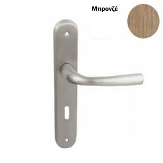 Πόμολα πόρτας χειρολαβή με πλάκα 201 Μπρονζέ