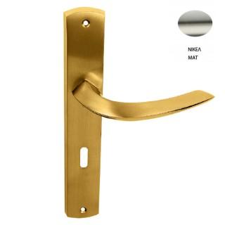 Πόμολα πόρτας χειρολαβή με πλάκα 340 Νίκελ ματ